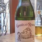 49407712 - Goats do Roam