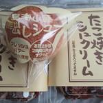 小池菓子舗 - 2種のシュー