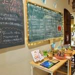 エコモ レストラン - 店頭