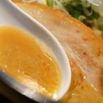 麺屋 雪風 - スープ