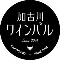 加古川ワインバル -