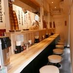 麺家 あくた川 - カウンター席のみ(7席)