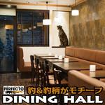 ペルフェクト - 【ホール】豹&豹柄をモチーフにしたモダンな内装。「常に清潔」を心がけています。