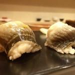 鮨 竜介 - 穴子2種