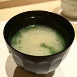 鮨 竜介 - シジミの味噌汁