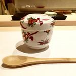 鮨 竜介 - フォアグラとトリュフの茶碗蒸し