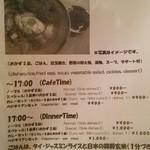 49424770 - ワンプレートご飯のメニュー
