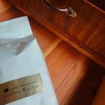 コーヒー・カジタ - 2016/4
