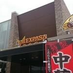 エクスパーサ談合坂下り ショッピングコーナー - 外観