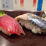 魚力寿司 -