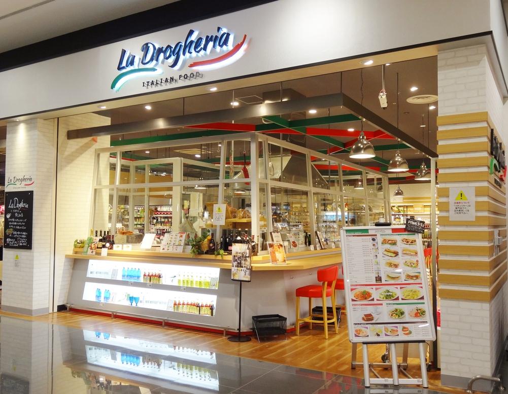 ラ・ドロゲリア イオンモール堺鉄砲町店