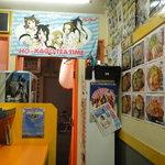 吉祥寺どんぶり - サブカル的な店内