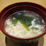 ぶためし  山ぶた - ☆スープはこちらです(*^^)v☆