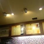 カフェ サンレモ - メニュー