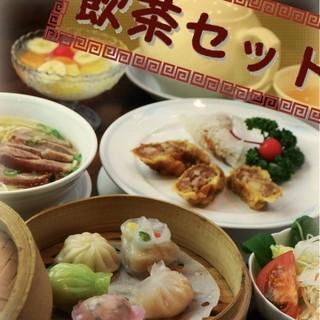 【贅沢10品】飲茶セットA1680円!