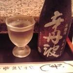 寿司 ジャンボ並木 - 日本酒「辛丹波」 700円(2016年4月2日撮影)