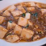 中国料理 竜苑 - 麻婆豆腐