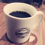 china cafe - 後味スッキリ!中国雲南省のコーヒー豆使用