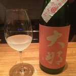 紺青 - 大那・純米吟醸・春摘み新酒おりがらみ・グラス・600円