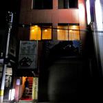 洋食の店 キッチンK - 全景(2016年4月)