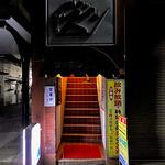 洋食の店 キッチンK - 2階に上る階段(2016年4月)