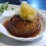 レストラン 中台 - 飯村牛のおろしハンバーグ
