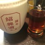 49437915 - 紹興酒10年ボトル