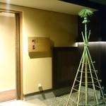 川甚 - カウンター席入口