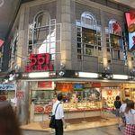 """551蓬莱 戎橋本店 - """"551蓬莱 戎橋本店""""の外観。"""