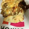 HOKUO - 料理写真:やみつき鶏ごぼうパン☆