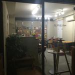 カフェ ル ミロワール ドー - 【外装】