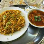 インド料理 スーリヤ - 客家ヌードル ランチセット 900円
