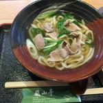 Arashiyamatei -