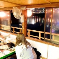 神戸屋形観光汽船 -