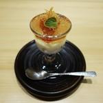 米倉 - 自家製ヨーグルトのムース  イチゴ、せとかオレンジ  白ワインのゼリー  炊いたせとかオレンジの皮