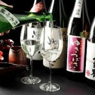 日本酒にこだわる!新潟の地酒