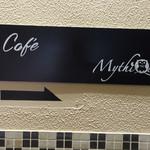 カフェ ミティーク -