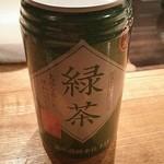 南青山 とんかつ 赤月 - サービスの缶入り緑茶