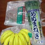 業務スーパー - 料理写真: