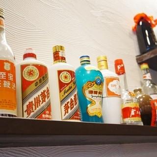 中国酒の種類