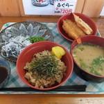 ふくの河久 - 料理写真:とらふく刺身御膳(1980円)