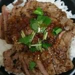 にくきゅう - ステーキ丼(テイクアウト)