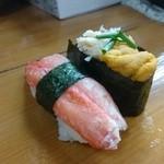 寿司竹 - 料理写真:上にぎり 〆