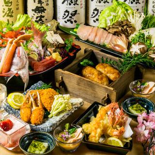 【限定】九州薩摩地鶏料理10品コース4450円⇒3000円