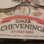 GINZA SCHEVENINGEN -