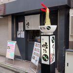 49468269 - 麺や勝治(ファサード)