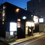 麺2000 - 店舗外観2