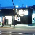 麺2000 - 店舗外観1