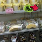ファミリーマート - 料理写真:
