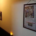ツム・シュバルツェン・カイラー - なでしこがドイツワールドカップで優勝したときのドイツの新聞記事。